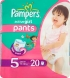 Pampers Active Girl Pants Pieluchomajtki 5 Junior 12-18 kg