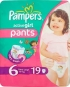 Pampers Active Girl Pants Pieluchomajtki 6 Extra Large 16+ kg