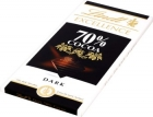dark chocolate 70 %