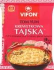 суп быстрого приготовления порошкообразного Тайский креветки Острая