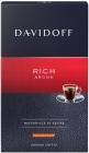 Davidoff Rich Aroma Kawa palona