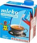 сгущенное молоко 7,5 % жирности