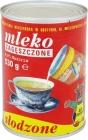 сгущенное молоко с сахаром консервированные 8 % жира