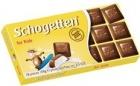 фаршированная начинкой шоколад молока pełnomleczna для детей