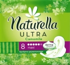 ultra, 5 drops - maxi sanitary pads with the scent of chamomile