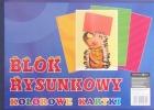 Showrewood Polen Zeichenblock A4-Farb