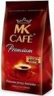 Grains de café haut de gamme