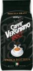 Кафе кофе в зернах Antica Bottega
