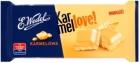 Е. Ведель Karmellove! Шоколад Карамель 90 г