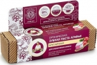 Agafi Recipes grandma Agafi Toothpaste with ECO cranberry extract