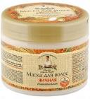 Agafi Recipes grandma Agafi Nutritional egg hair mask