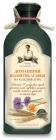 Agafi Grandma's recipes Homemade shampoo for every day