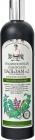 Agafi Recipes grandma Agafi Balsam No 2 for hair on birch regenerating propolis