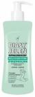 White Stag premium hypoallergenic emulsion for intimate hygiene sage & cucumber