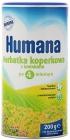 Humana чай с тмином и укропом