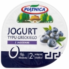 Greek yoghurt type 0% greens with berries