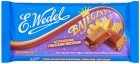 Wedel Fabulous Milk Chocolate stuffed with wafers and peanuts
