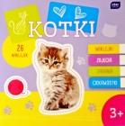 """Interdruk """"Gatos"""" libro de colorear con pegatinas"""