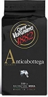 Caffe VERGNANO 1882 кофе в зернах Antica Bottega