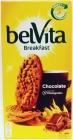 Belvita Kakao Müsli Kekse