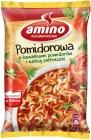 Sopa de tomate de amino con trozos de tomate y perejil