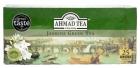 Ahmad Tea London Herbata zielona