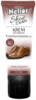 Helios Shoe cream Shoe cream brown