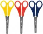 Легкие ножницы 13 см желтая градация