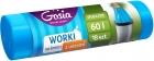 Gosia Worki robuste Müllsäcke mit 60l