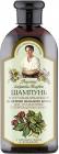 Агафи Рецепты бабушки Агафи Регенерирующий шампунь для слабых и поврежденных волос