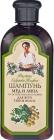 Рецепты Агафи бабушки Агафи Шампунь с медом и лаймом для всех типов волос