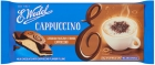 E. Wedel Молочный шоколад со вкусом капучино