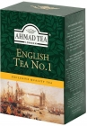 Ahmad Tea London Black tea leaf English Tea No.1