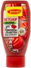 Salsa de tomate suave