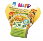 HiPP Paella with colorful vegetables and BIO chicken