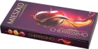 Mieszko Cherrissimo Exclusive Chocolates stuffed with cherries in alcohol