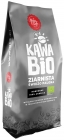 Кофе в зернах Quba Caffe арабика 100% Гондурас БИО