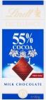 Lindt Excellence 55% какао молочный шоколад