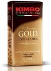 Кимбо Арома Голд 100% Арабика Молотый кофе