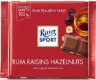 Ritter Sport Молочный шоколад с изюмом в ямайском роме и измельченном фундуке