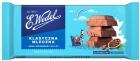 Классический молочный шоколад Wedel