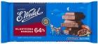Классический темный шоколад Wedel 64%
