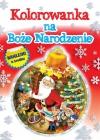 Книжка-раскраска на Рождество от MD