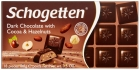 Schogetten Chocolate with cocoa filling, pieces of cocoa beans and hazelnuts