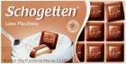 Молочный шоколад Schogetten Latte Macchiato с начинкой из какао-крема и молочного крема