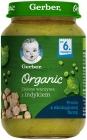 Gerber Organic Green овощи с индейкой