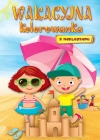 Urlaub Malbuch von MD Publishing House
