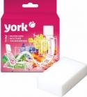 York magic sponge