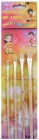 Ok Office Brushes 4 pieces MF19033
