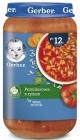 Gerber Zupka Pomidorowa z ryżem